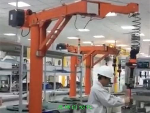 軍工生產用助力機械手
